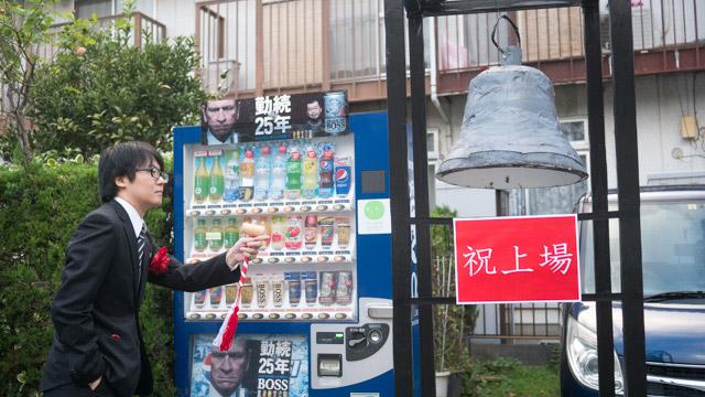 上場した人「東証の鐘はなんか飲む?」 東証の鐘「あ、じゃあブラックコーヒーで」