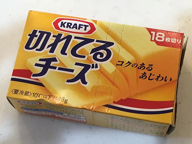 切れてるチーズと助六に共通点はあるか