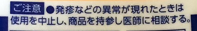 助六寿司持って来た人がいたら医者驚くだろうなあ