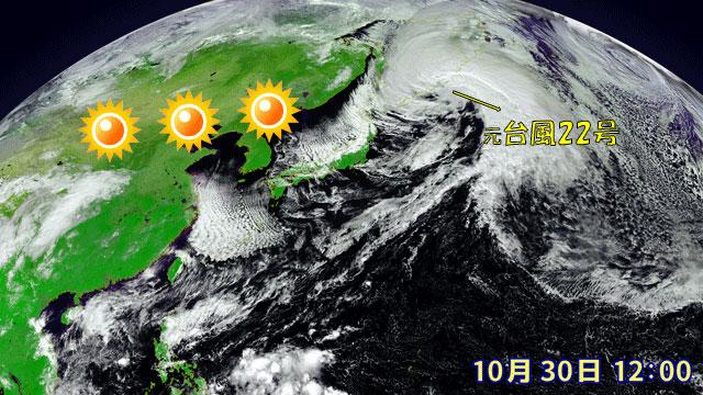 台風22号は北へ去って、日本の西側は広大な雲のないエリア。高気圧が大きくて、しばらく晴れがつづきそうだ。ただ、連休までは晴れのお約束ができず…。