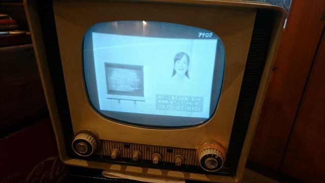 NHK。鈴木菜穂子アナがアナログ放送終了を伝える