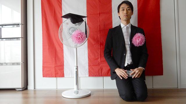 筆者は、扇風機を送り出す担任の先生の立場で列席します。