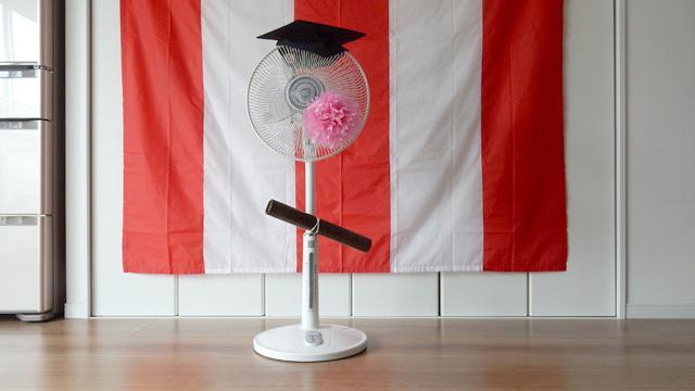 卒業証書をもらった扇風機。さらに凛々しくなった。