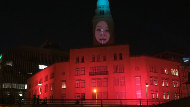 11月5日まで横浜税関の壁に自分の顔を投影するチャンス!