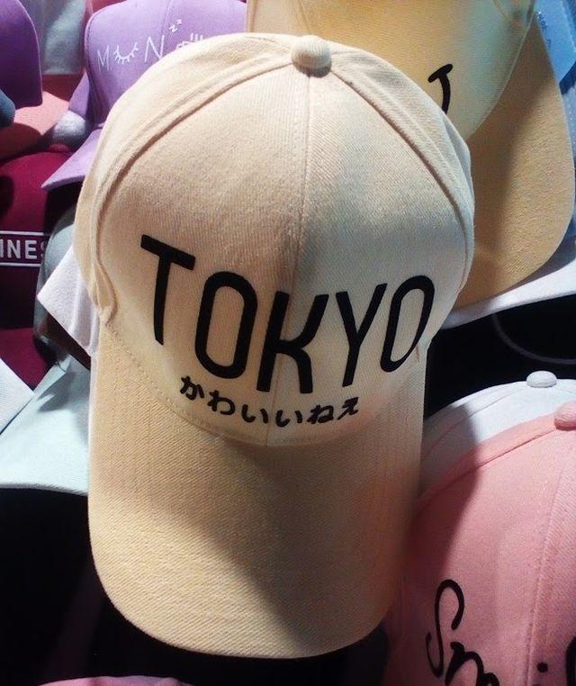 東京は「かわいいねえ」なのである。「カワイイ」じゃなく。 どことなくおじさんっぽいが、日本のおじさんがアパレルデザイナーに吹き込んだのだろうか。