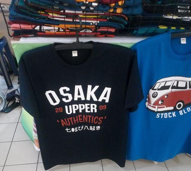 東京があれば大阪もある。大阪といえば「七転び八起き」らしい。