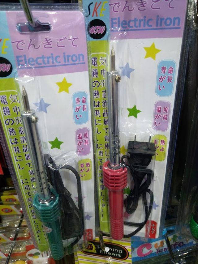 中国では定番の読みにくい改行の変な日本語。