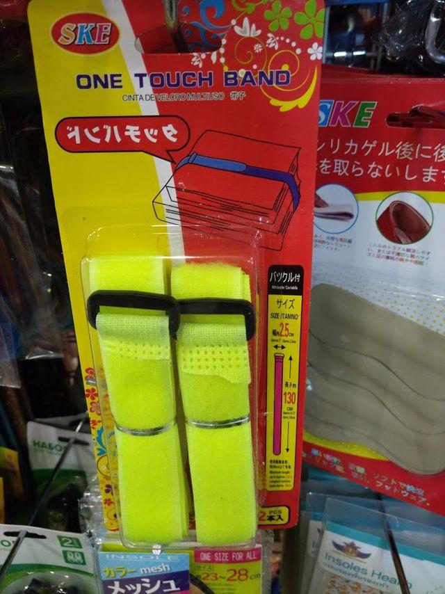 中国の商品広告でよくみる左右反転技がタイにも輸出。