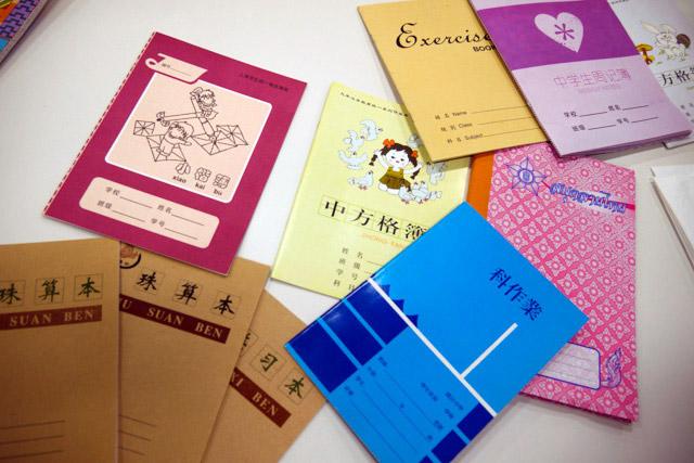 子ども用学習ノート(中国の深セン、タイ、上海)/購入者:ライター 西村さん