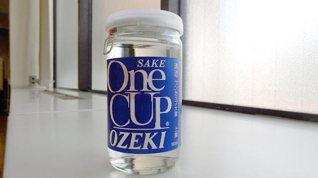 ワンカップ。