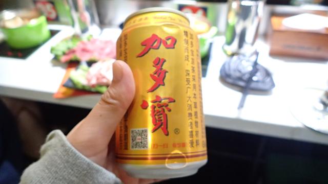 加多宝。辛いものを食べるときに一緒に飲むといいらしい漢方飲料