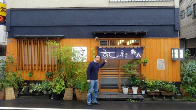 ふだん来ないタイプのお寿司屋さんです