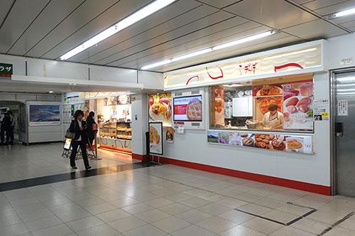 新宿駅の構内にある店、とおくからかおりがして近くにあることをめちゃめちゃにアピールしている