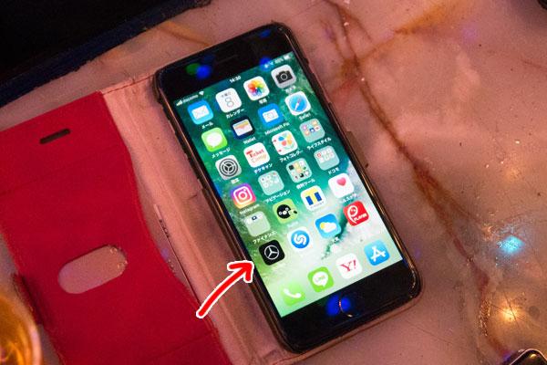 ……といいつつ、シレッとベンツのオーナー用のアプリが入っているあたりがホスト! そんなアプリがあるんだ
