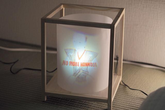 織田信長を映してみたら、意外とそれっぽくなった。新しいスクリーンの形として、走馬灯を使うのはありかもしれない