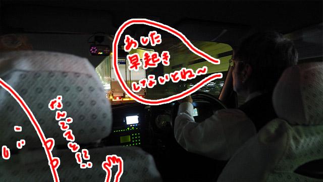 前日の夜に佐賀に到着。タクシーの運転手さんがお薦めと、すごく大事なことを教えてくれた。