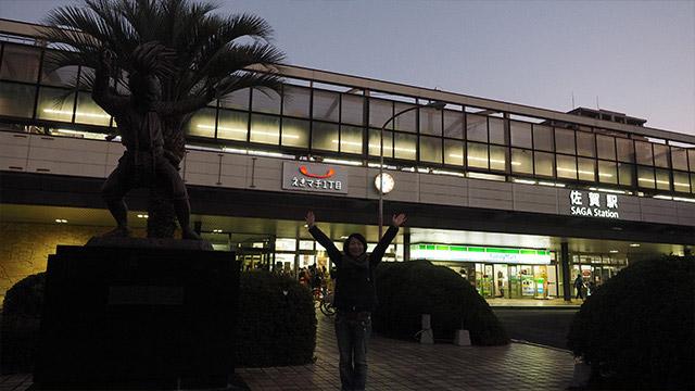 朝5時半起きで佐賀駅を出発。
