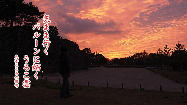 最後は夕日。今回は色んな表情の空を見せつけられた旅だった。佐賀の皆さま、ありがとうございました!