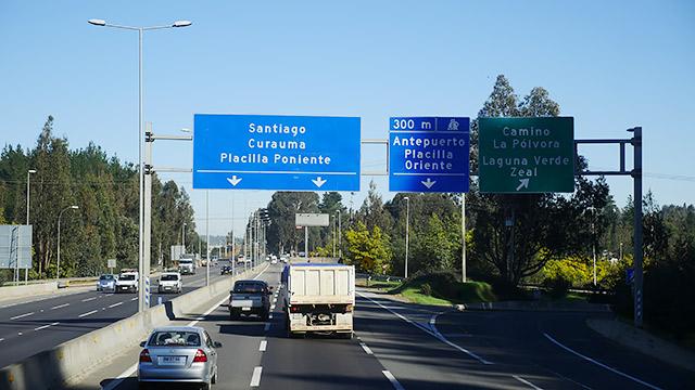 サンティアゴを目指します!