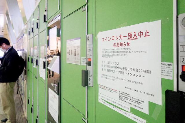 えっ! 使えないの! 川崎駅、「主要駅」に格上げか!?