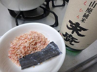 昆布と鰹節の一番だしと福島県の末廣で試す。
