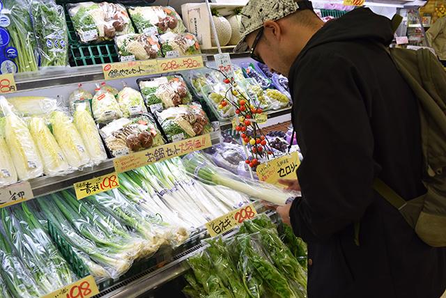 鳥取県産の白ネギが一束298円だった。