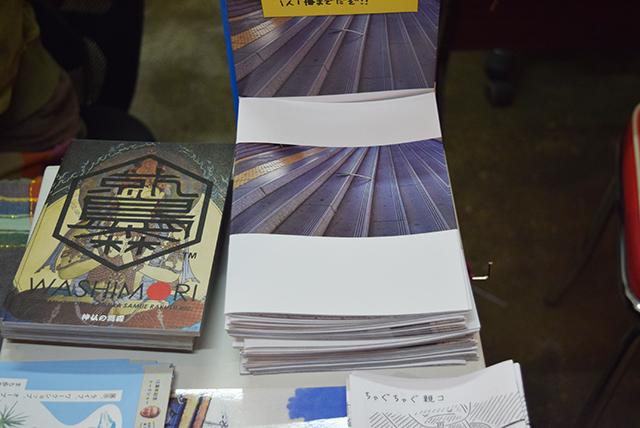 大阪のミニコミ専門書店「シカク」でも配布されていた。