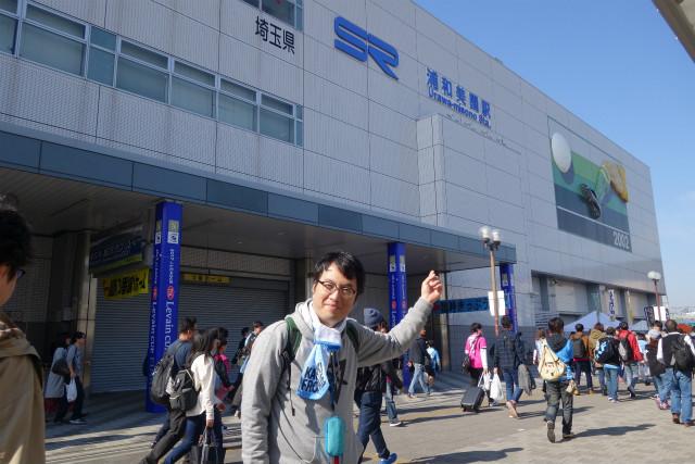 浦和美園駅は、サッカーのサポーターでごった返していた