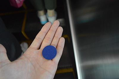 ちなみに南京の地下鉄は切符がカジノのチップみたいでちょっとワクワクした。
