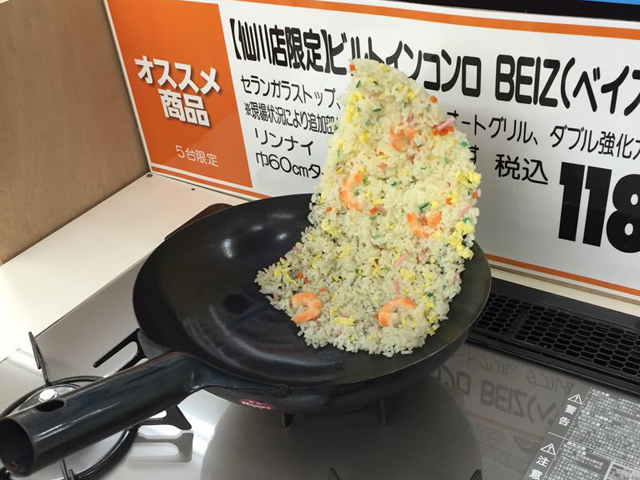 こんなに安易に躍動感を出している食品サンプル、初めて見た。