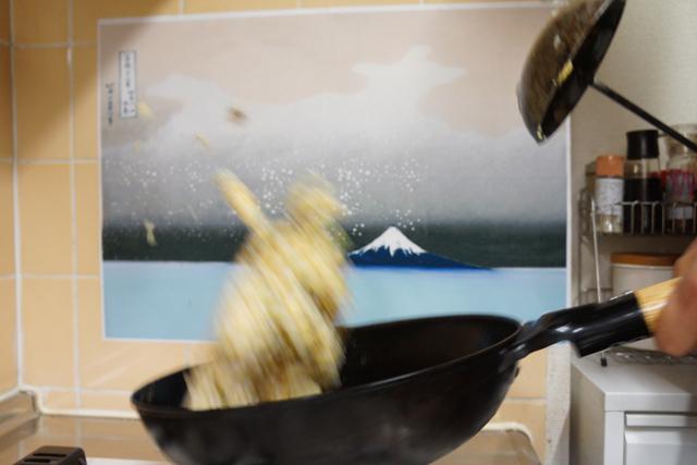 ウルトラ怪獣「ウー」っぽくなったりする。怪獣が神奈川沖に出現、これはこれで!