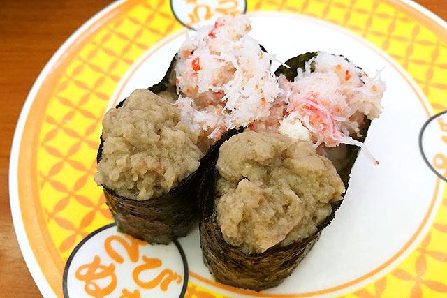 カニ味噌軍艦なんかも具が多いので、余った酢飯に乗せるとよい。