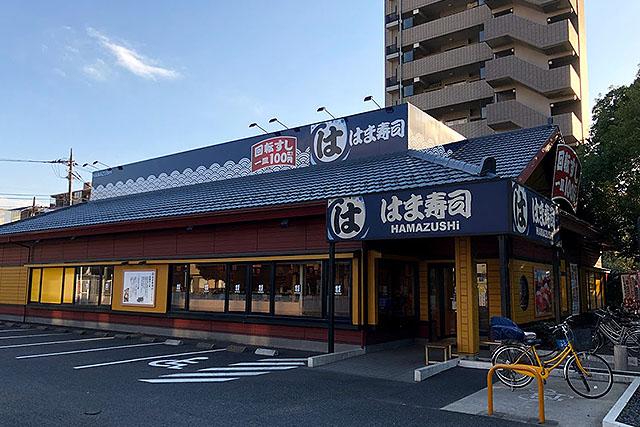 鉄壁の価格設定だったはま寿司。
