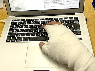 記事とは直接関係ありませんが、新小岩のかっぱ寿司から帰る途中に自転車でコケて右手を負傷しました。負傷した手でこの記事を書きましたが、2日で大体治りました。