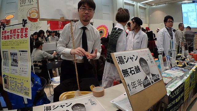 そしてにおいを500円でかがす男