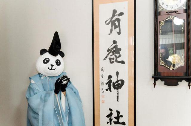 基本的に見送りや記念撮影などでパンダになってくれる