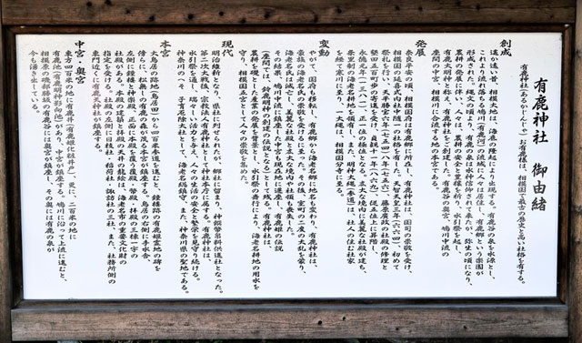 水引祭は現在でも神社の重要なお祭りとして受け継がれている