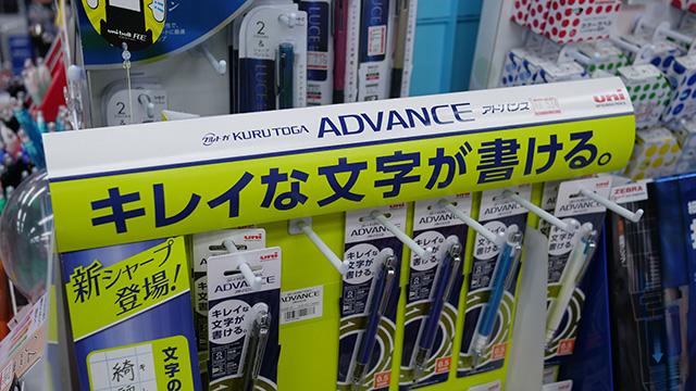 「キレイな文字が書ける」それは商品をえらぶ上で大事な視点ですよね