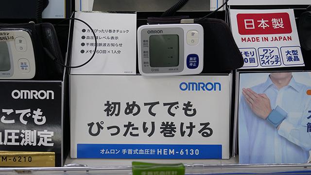 血圧計を買ったことがないんですが、もし買うなら「巻きやすさ」は重要そうですよね