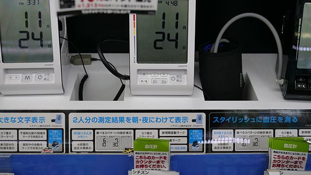 でもここで2つのメーカーから提案されてたのは「2人分測れる」ということなんです。ご夫婦で使うからか、それとも自分の中に二つの人格を持っているからか…とにかく血圧計はそういう視点があるんです