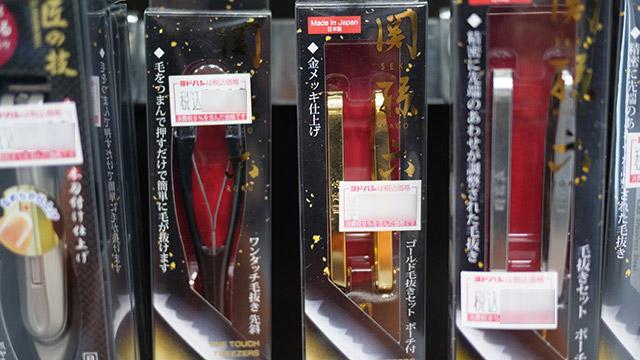 こちらの「関孫六」は包丁のブランドで美濃の刀工の名に由来してるようです。刀工に由来するかどうかという視点。金メッキかどうかという視点。もうどんどん毒されていきます