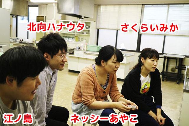 今回はデイリーポータルZのライター陣に協力してもらった。左から、江ノ島さん、北向ハナウタさん、ネッシーあやこさん、さくらいみかさんだ。