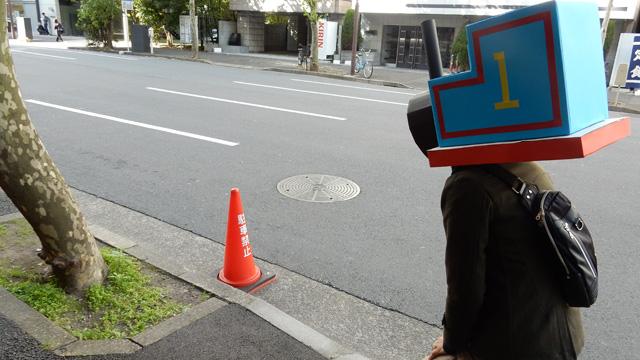 「駐車禁止かー」