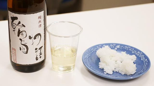 日本酒は酒米で作られています!