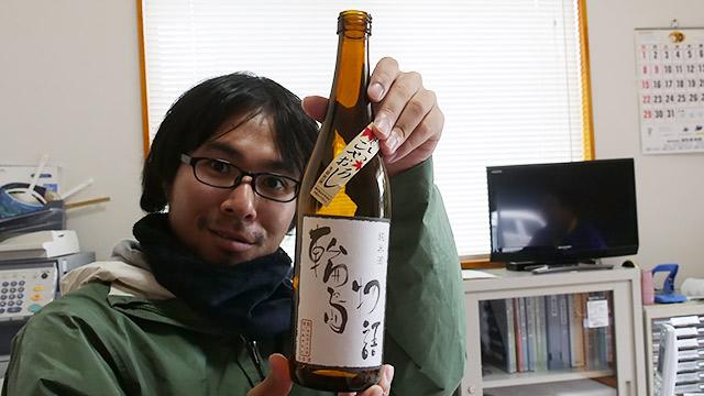 ここの酒米で作られる日本酒