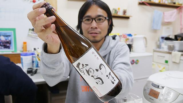 この酒米で作った日本酒!