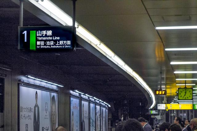 渋谷駅外回りの表示。「上野」がいる。