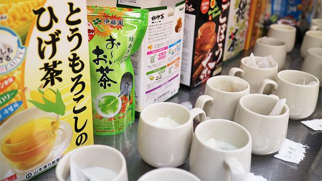 10種類のお茶のラテを試してみた