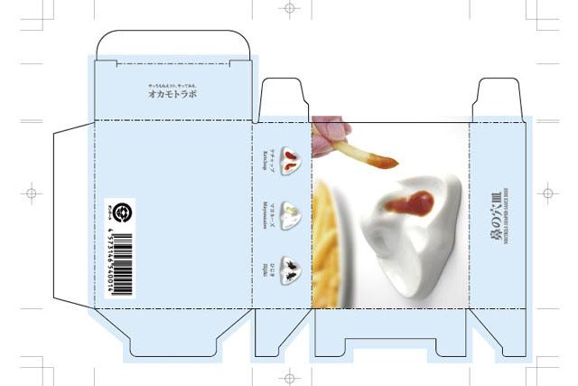 箱のデザインは全体だとこんな感じにした。