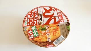 日本代表、どん兵衛の天ぷらそば